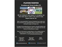 Portishead Town Ladies Football Club - Players Wanted