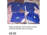Kids oasis academy short heath school uniform bundle size 5-6 years
