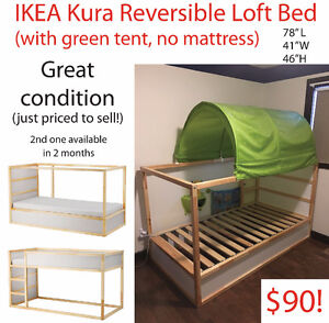 Ikea Kids Bed Buy Or Sell Beds Mattresses In Calgary