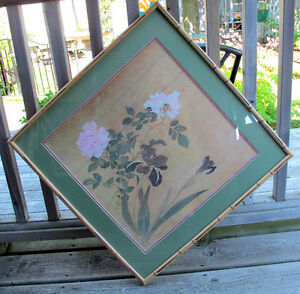 FLORAL PRINT (MATTED) - BAMBOO STYLE FRAME Kitchener / Waterloo Kitchener Area image 1