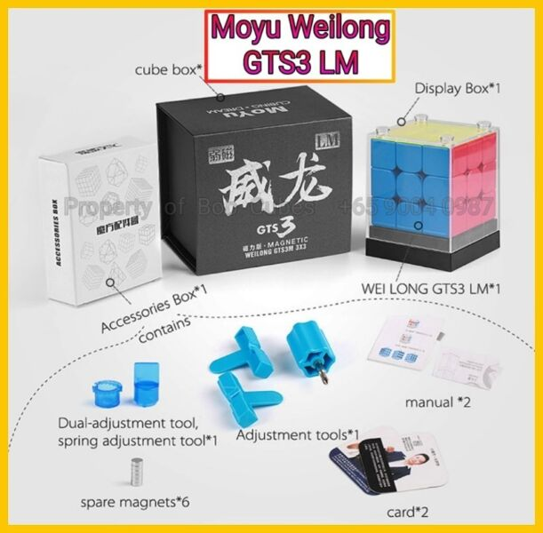 - - - 魔域威龙GTS3 LM磁力版 Moyu Weilong GTS3 LM (Magnetic) 3x3 for sale in Singapore