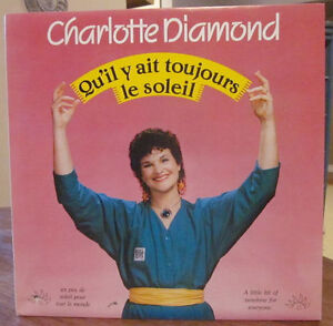 (4) CHILDRENS Vinyl Record Albums - All Like New - See Pics