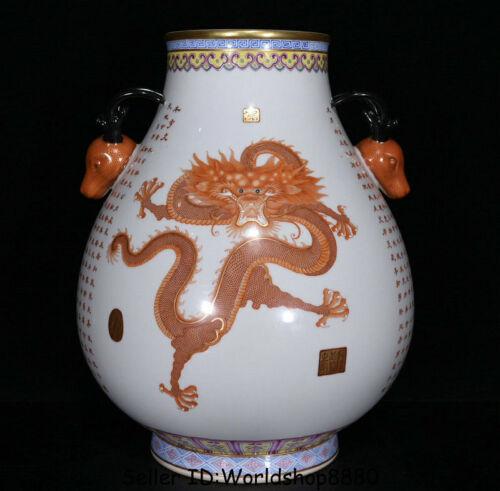 """13.6""""Qianlong Marked Old allite red Porcelain Dragon Texts Deer Head Bottle Vase"""
