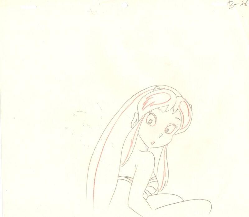 Anime Genga not Cel Urusei Yatsura #290
