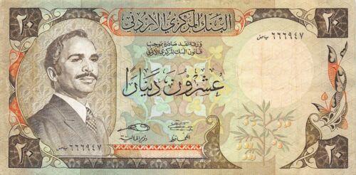 Jordan  20  Dinars  1988  P 21c  Kg. Husain  Circulated Banknote Arc