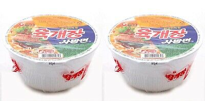 Korean Instant Noodle NONGSHIM YUKGAEJANG SABALMYUN 2pack Cup Ramen Ramyun