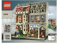 Brand new and sealed Lego 10218 Lego pet shop. Modular buildings