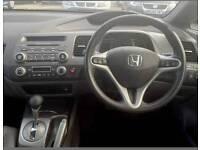 Honda Civic 08 IMA HYBRID 1.3 £10 Road Tax A Year