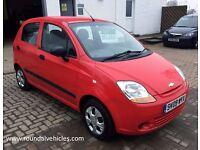 2009 Chevy Matiz 5 dr hatchback, man, £30 road tax LOW MILES 54k, 12 mths mot at just £1450 !!