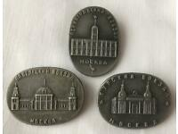 Moscow Railway Stations, 3 pcs of Soviet badges