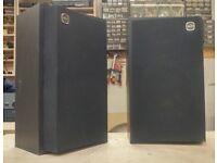 Vintage Tannoy Titan bookshelf speakers