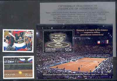 Russia - Souvenir Sheet and Stamps Davis Cup, Year 2003 MNH **