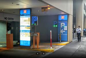 URGENT - Secure Car Spot Available Sydney CBD Sydney City Inner Sydney Preview