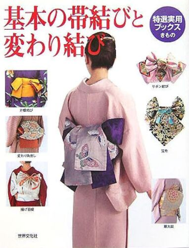 Japanese Kimono Book Basic Obi Tying and unique way collections 2006 Japan