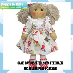 OFFICIAL LICENSED 40cm DESIGNER RAG DOLL BY POWELL CRAFT ENGLAND NEW!