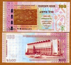 Bangladesh, 100 taka, 2013, P-New, UNC   Commemorative