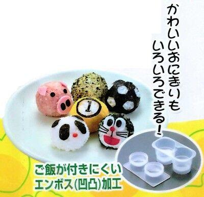 Japanese Rice Ball Mold - Round Sphere Onigiri Musubi Bento Sushi 0046