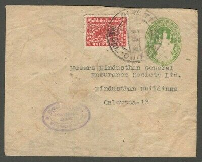 AOP Nepal uprated envelope to India