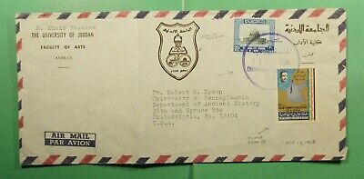 DR WHO 1968 JORDAN AMMAN UNIVERSITY SLOGAN CANCEL AIRMAIL TO USA  g13571