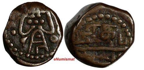Dutch India Copper 1695 1 Duit Negapatnam VF (3,36 g.) Godess Kali KM# 26(17405)