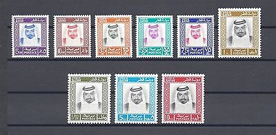 QATAR 1972 SG 402/10 MNH Cat £140