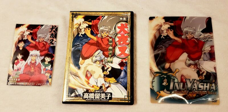 Rare Inuyasha Japanese Movie 3 Lot!! (A Must See!!)