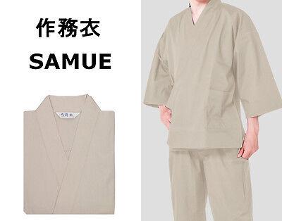 作務衣 - Samue - Kleidung traditionelle japanisches ll - BEIGE - Import Japan