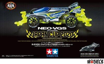 Mini 4wd NEO-VQS Vanquish Japan Cup 2020 (VZ Chassis) Tamiya 95130 1/32 New