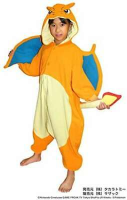 SAZAC fleece costume Charizard for children 110 Cosplay