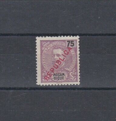 Portugal - Mozambique Local Republica Nice Stamp MNG 5