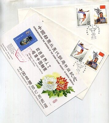 CHINA STAMP FIRST DAY COVER SCOTT 1762 1763 LOT OF 2 WITH CARD