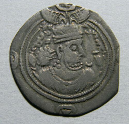 AD 590-627 Sasanian Empire Drachm - Khusru II Second Reign - type II/3  (0975)