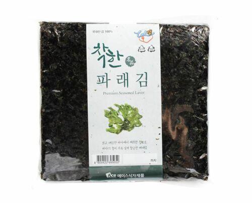 Premium 100 Sheets Korean Dried Laver Parae Seaweed for Sushi, Gimbap