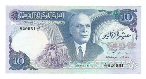 Tunisia - Ten (10) Dinars, 1983