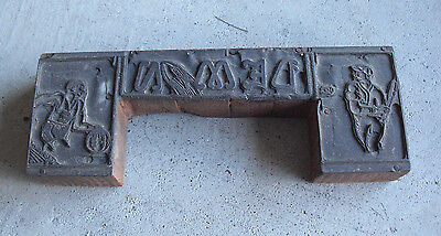 Unusual Vintage Wood Metal Letterpress Printer Block For Demon Sports 2