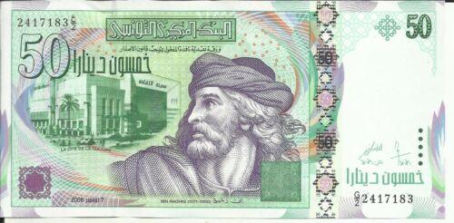 TUNISIA 50 DINARS 2008  P 91. UNC CONDITION.  5RW 03NOV