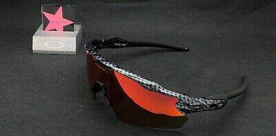 Oakley Radar EV Carbon Fiber w/ Prizm Baseball Infield Pitch Custom (Custom Baseball Sunglasses)