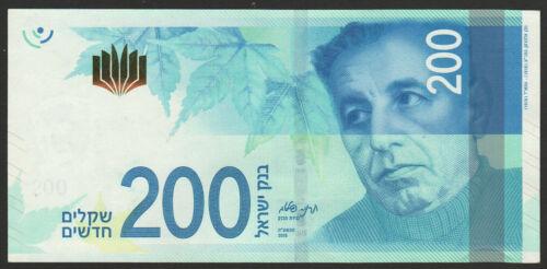 Israel 200 Sheqels 2015 UNC