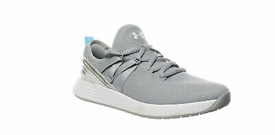 Under Armour Womens Breathe Trainer Gray Cross Training Shoes Size 8.5 (828349)