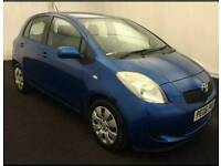 TOYOTA YARIS T3 5DOOR EXCELLENT CONDITION HPI CLEAR WARRANTED MILES