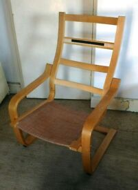 Wooden Chair Seat
