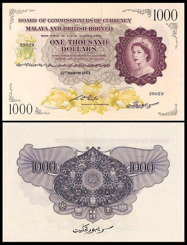 !COPY! MALAYA & BRITISH BORNEO 1000$ DOLLARS 1953 BANKNOTE !NOT REAL!
