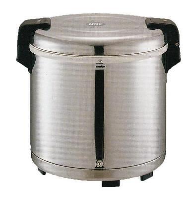 AMKO SEJ-22000 - electric rice warmer