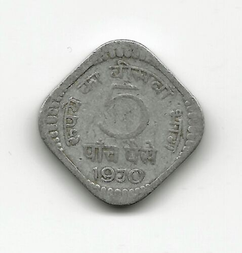 World Coins - India 5 Paise 1970 Coin KM# 18