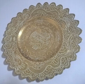 Vintage Chinese Brass Engraved Dragon Heavy Wall Hanger Plate