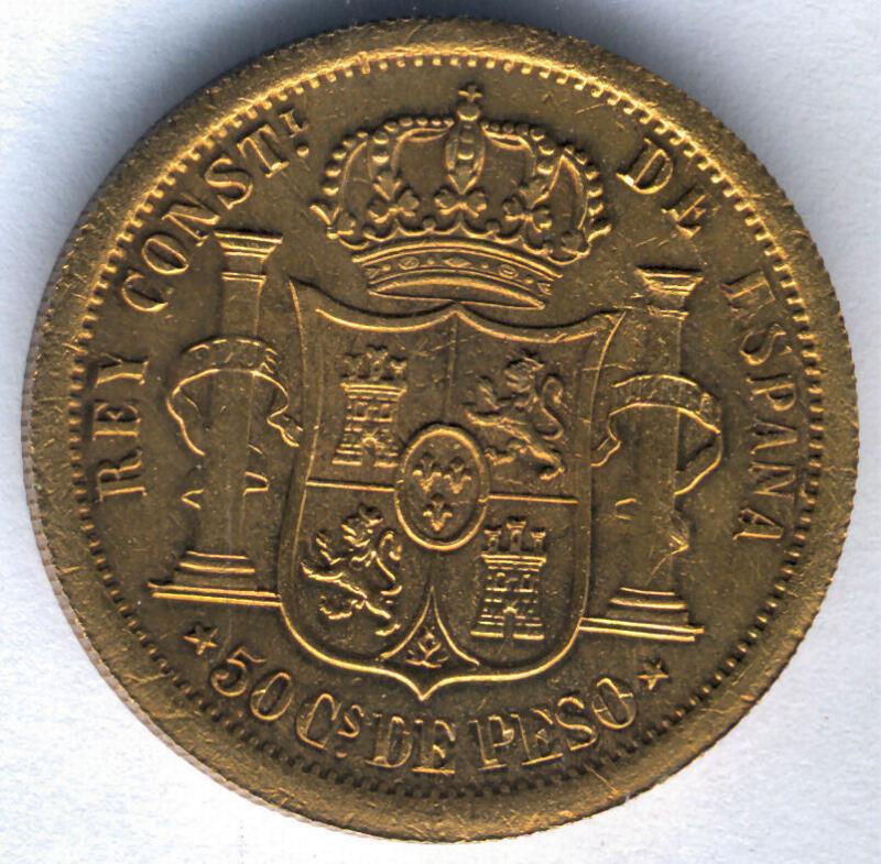 Philippines Alfonso Xii 50 Cents 1880 Manila @ Test Brass @ Extraordinary @