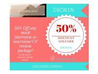 Skullchow 50% off mock interview coupon voucher