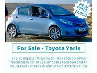2012 Toyota Yaris 1.4 D-4D. 76,000 Miles, 10 Months MOT, Reversing Camera, Touchscreen SAT-NAV