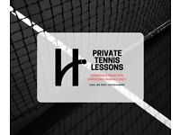 Private Tennis Lessons with Pro Tennis Coach - London/Hackney Based