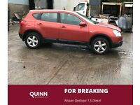 BREAKING 2008 NISSAN QASHQAI 1.5 DCI FOR PARTS